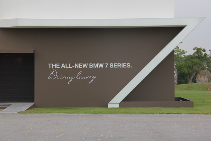 BMW's new flagship 7 Series wafts to Singapore
