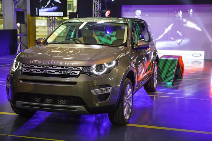 Land Rover Celebrates Production Of First New Discovery Sport