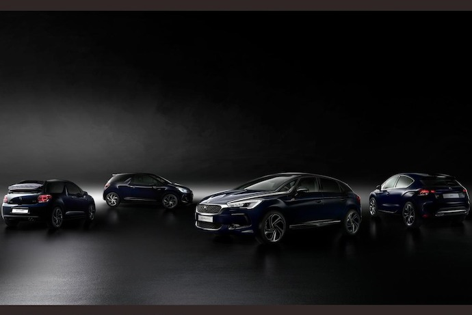 DS Limited Editions for The 60th Anniversary Of The Original DS
