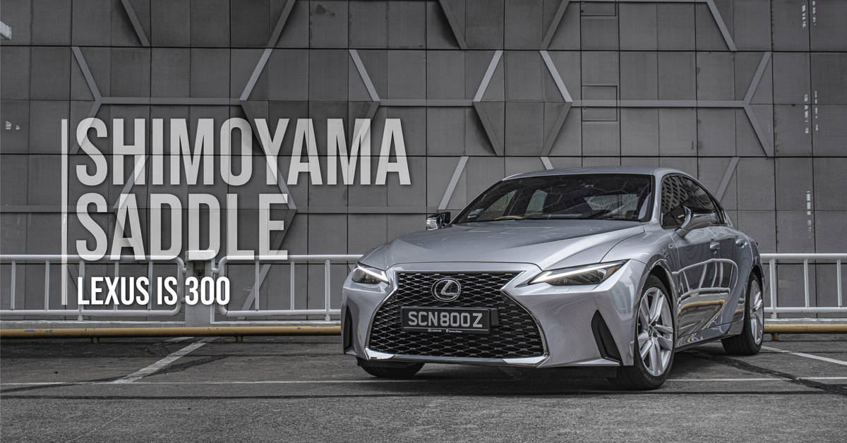 Lexus IS 300 2021