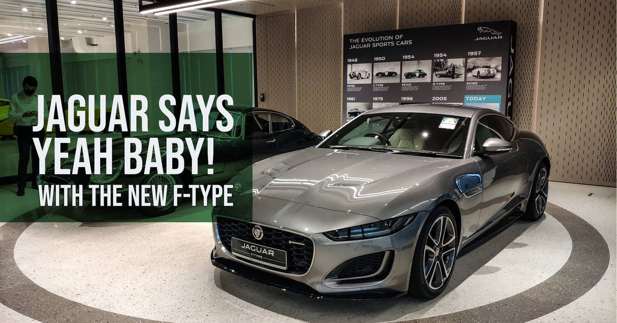 Jaguar Says Yeah Baby! With The New F-Type