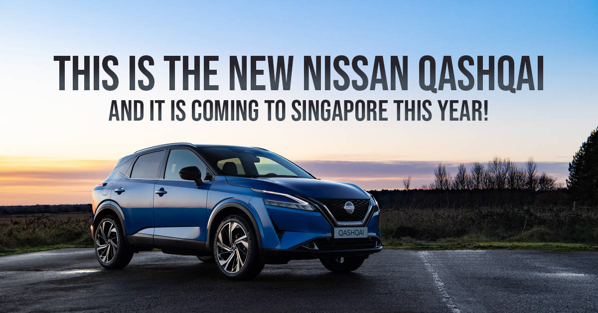 This Is The New Nissan Qashqai, And It Is Coming To ...