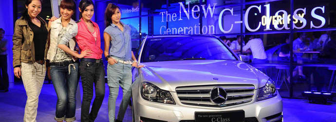 new car launches singaporeLaunch of the new CClass  Singapore Features  Oneshiftcom