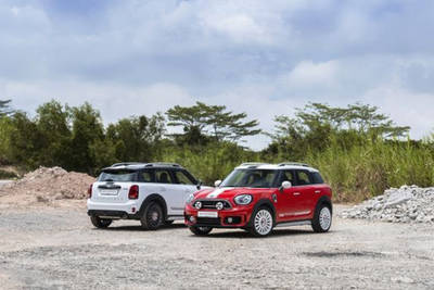 The Mini Cooper S Countryman Dartmoor Edition Now Available In