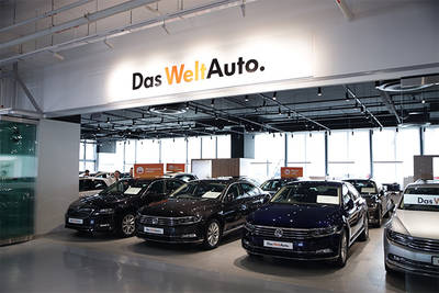Volkswagen Group Singapore opens new Das WeltAuto Showroom at Leng Kee AutoPoint