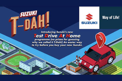 Introducing Suzuki's new Test Drive At Home service - An easier way to try before you buy your new Suzuki!