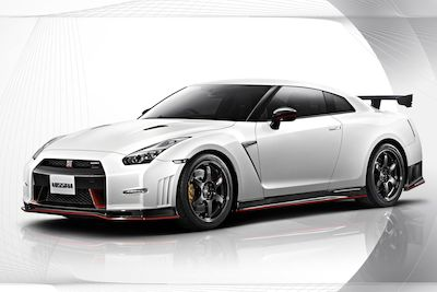 Awesome Nissan GT R NISMO Revealed