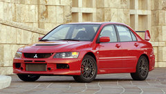Mitsubishi Lancer Evolution IX MR GSR