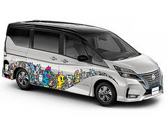 Nissan Serena<br />e-Power Highway Star (Tokidoki Edition) (A)