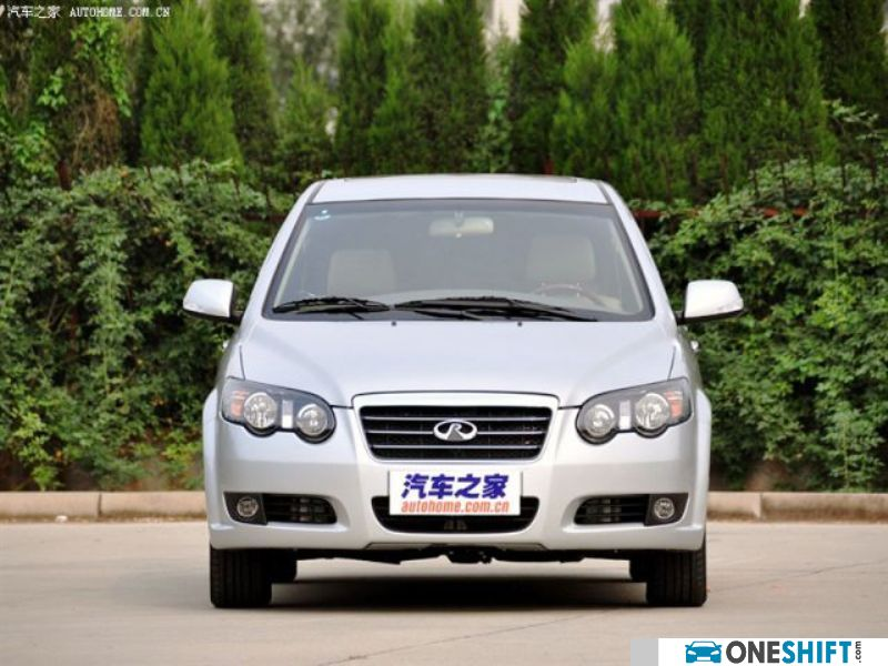 Chery A3 Quote - Top Cars Wallpapers Gallery