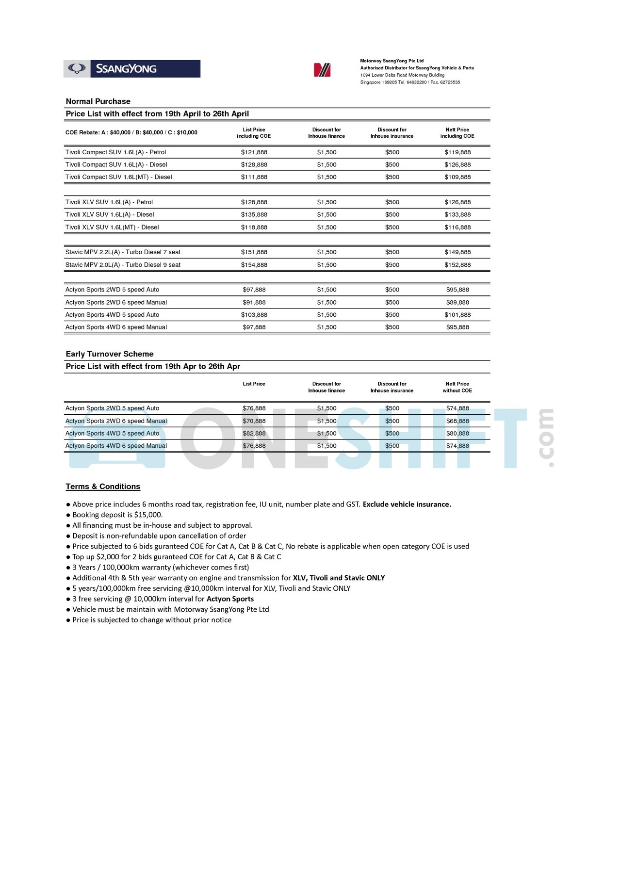 ssangyong Price List 4-19-2017 Page 1