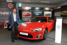 Preview of the Toyota 86