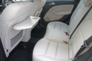 Mercedes-Benz B-Class 200 BlueEfficiency Chrome Package