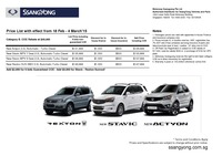ssangyong Price List 2-23-2015 Page 1