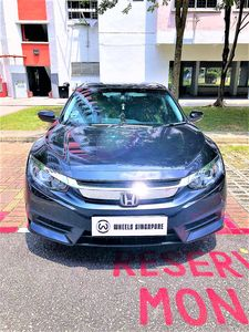 Honda Civic 1.6 VTi 2017